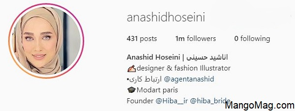 آناشید-حسینی