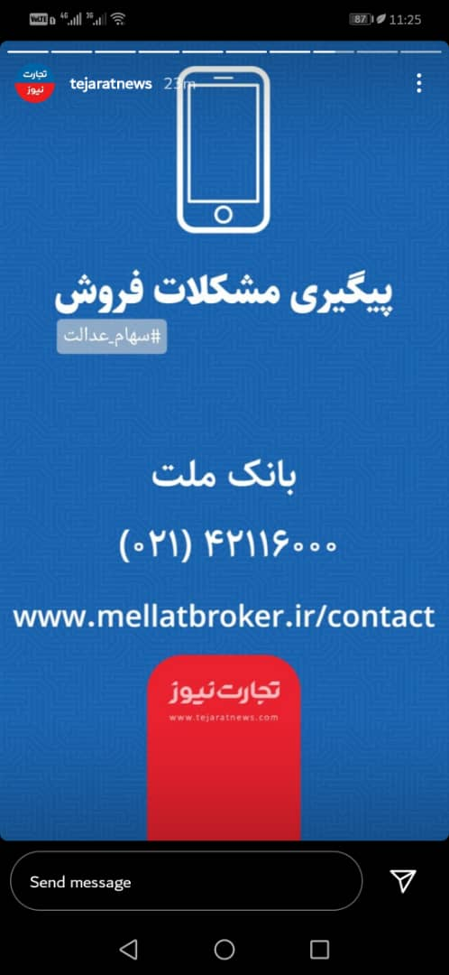 0ea4ed7b-6236-4409-bd11-9e638a5e5447