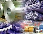 قیمت در بازار محصولات فولادی افت کرد