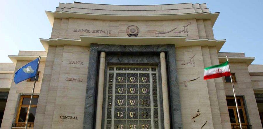 اقدامات بانک سپه برای جبران خسارت کرونا