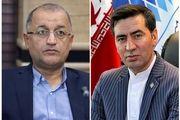مدیران عامل سازمان های مناطق آزاد کیش و قشم منصوب شدند