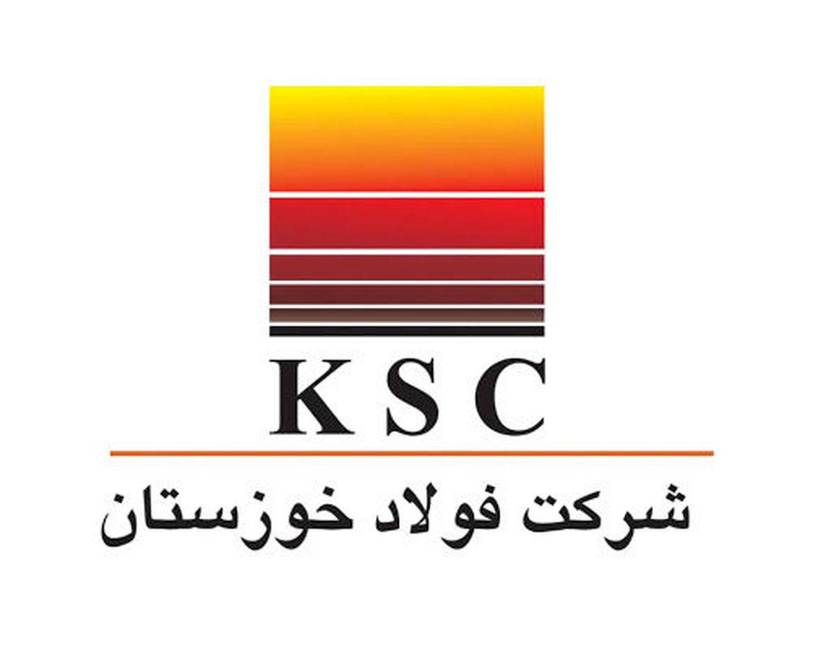 فولاد خوزستان در مسیر حمایت از تولید داخلی
