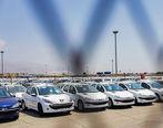 آخرین قیمت خودرو پیش از سه شنبه 31 فروردین