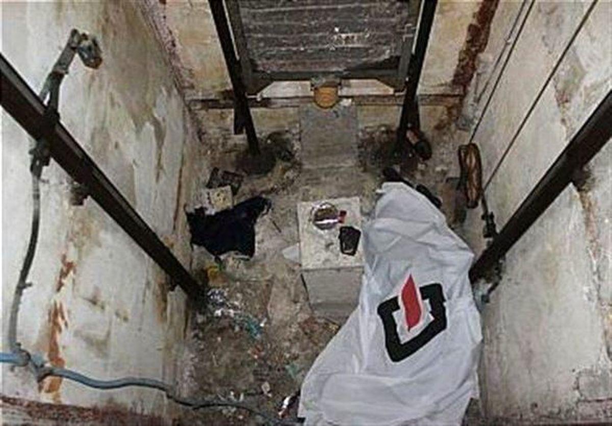 تجاوز دردناک به دختر جوان در اسانسور بعد از قتل وی + عکس