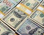 دلار ارزان شد   یکشنبه 19 اردیبهشت