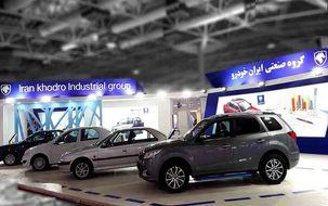 خبر خوب برای متقاضیان محصولات ایران خودرو