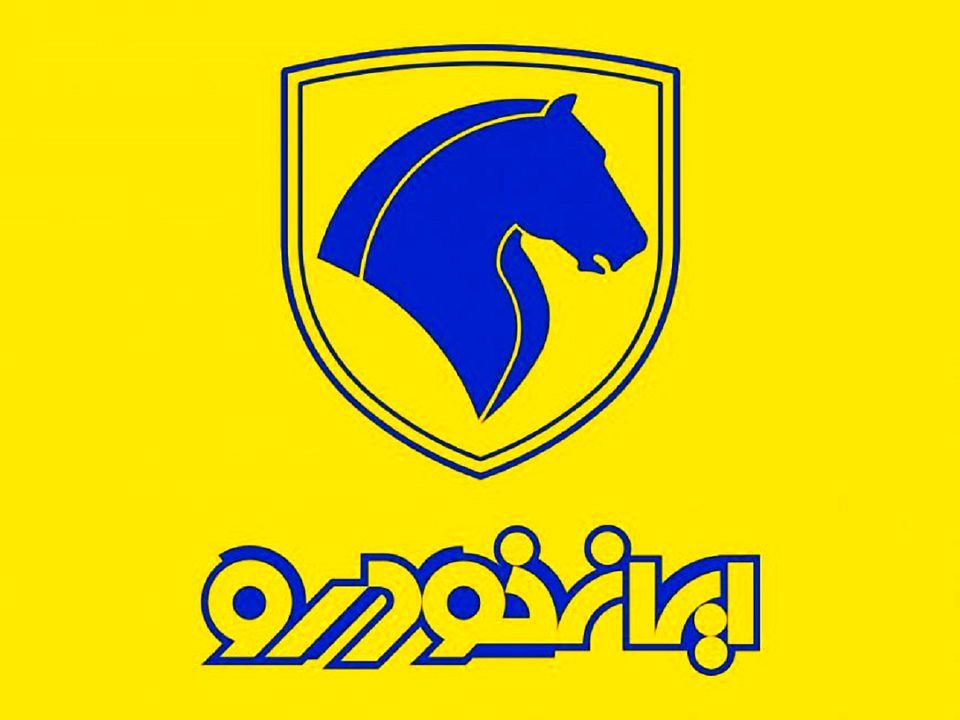 پیش فروش فوری 4 محصول ایران خودرو   جزییات پیش فروش محصولات ایران خودرو