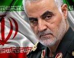 اهانت کننده به عکس سردار سلیمانی دستگیر شد + جزئیات