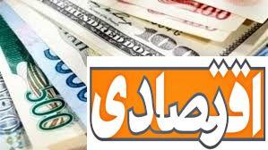 اخرین قیمت دلار و یورو در بازار پنجشنبه 29 اسفند + جدول