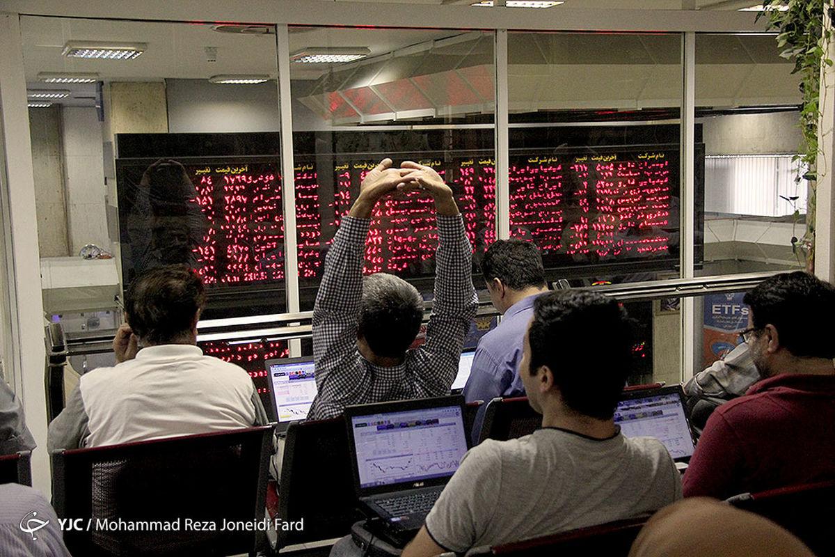سهام در بازار بورس