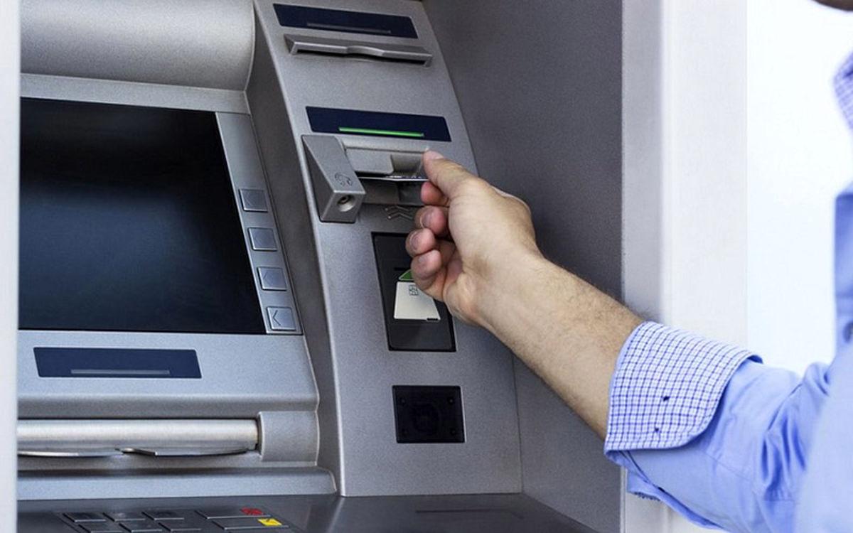 کارمزد بانک ها افزایش یافت + جزئیات