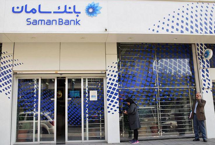 بانک سامان به مجمع میرود
