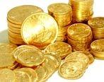 سکه گران شد | سه شنبه 3 تیر