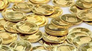 سکه 1 میلیون ارزان شد ( سه شنبه 29 مهر )