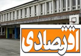 وضعیت تعطیلی مدارس بعد از نوروز 99 + جزئیات