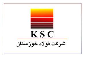 برگزاری جلسه ارائه خدمات شرکت تعاونی تولیدی توزیعی کارکنان فولاد خوزستان