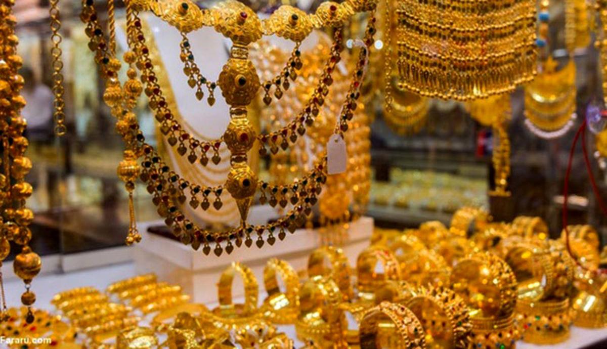 قیمت طلا در روز شنبه 17 آبان تا کجا ارزان می شود ؟