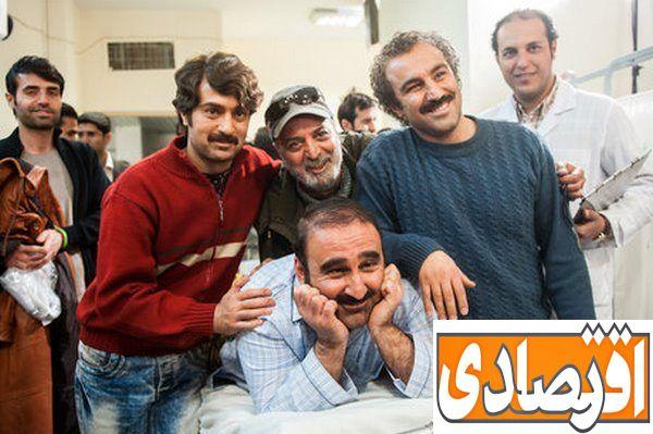 دستمزد نجومی محسن تنابنده و بهرام افشاری و احمد مهران فر در پایتخت لورفت + عکس