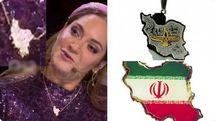 حمله بی سابقه کاربران به مهناز افشار برای گردنبند جنجالی + تصاویر