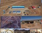 نگاهی به کارنامه مجتمع معدنی خراسان جنوبی در سال جهش تولید