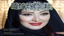 ازدواج جنجالی الهام حمیدی + بیوگرافی