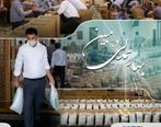 مبین انرژی خلیج فارس به رزمایش همدلی پیوست/ توزیع ۵۰۰ بسته مواد غذایی بین نیازمندان