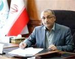 پیام مدیرعامل سازمان منطقه آزاد کیش به مناسبت هفته مبارزه با مواد مخدر
