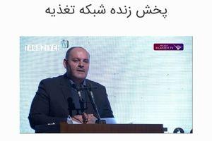 افتتاح نخستین تلویزیون اینترنتی ویژه غذا و تغذیه