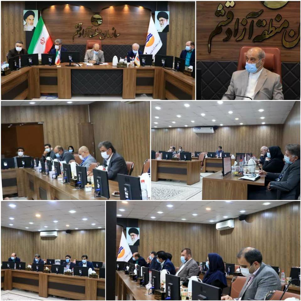 بیست و ششمین جلسه شورای برنامه ریزی و توسعه منطقه آزاد قشم برگزار شد