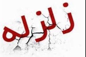 هشدار خطر زلزله در تهران + جزئیات