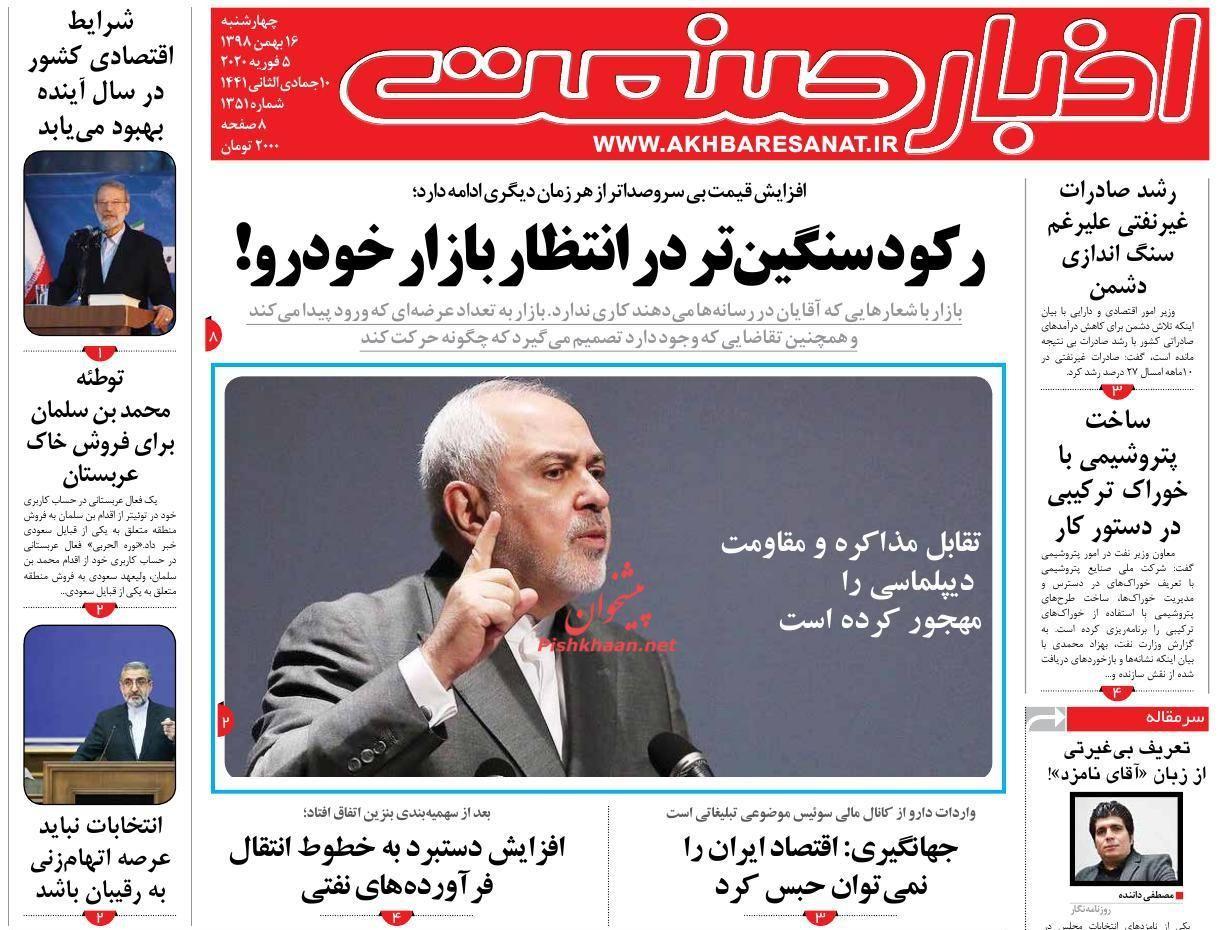 مافیای خودرو با رانت کار خود را پیش می برند/اقتصاد ایران را نمی توان حبس کرد/مصائب ارز چندنرخی