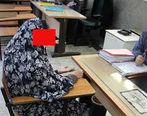 خوش گذرانی زن تهرانی را بی ابرو کرد + عکس