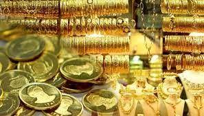 قیمت سکه و طلا امروز 17 مهرماه   جدول قیمت سکه و طلا