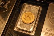 پیش بینی قیمت سکه در سال 99 + جزئیات