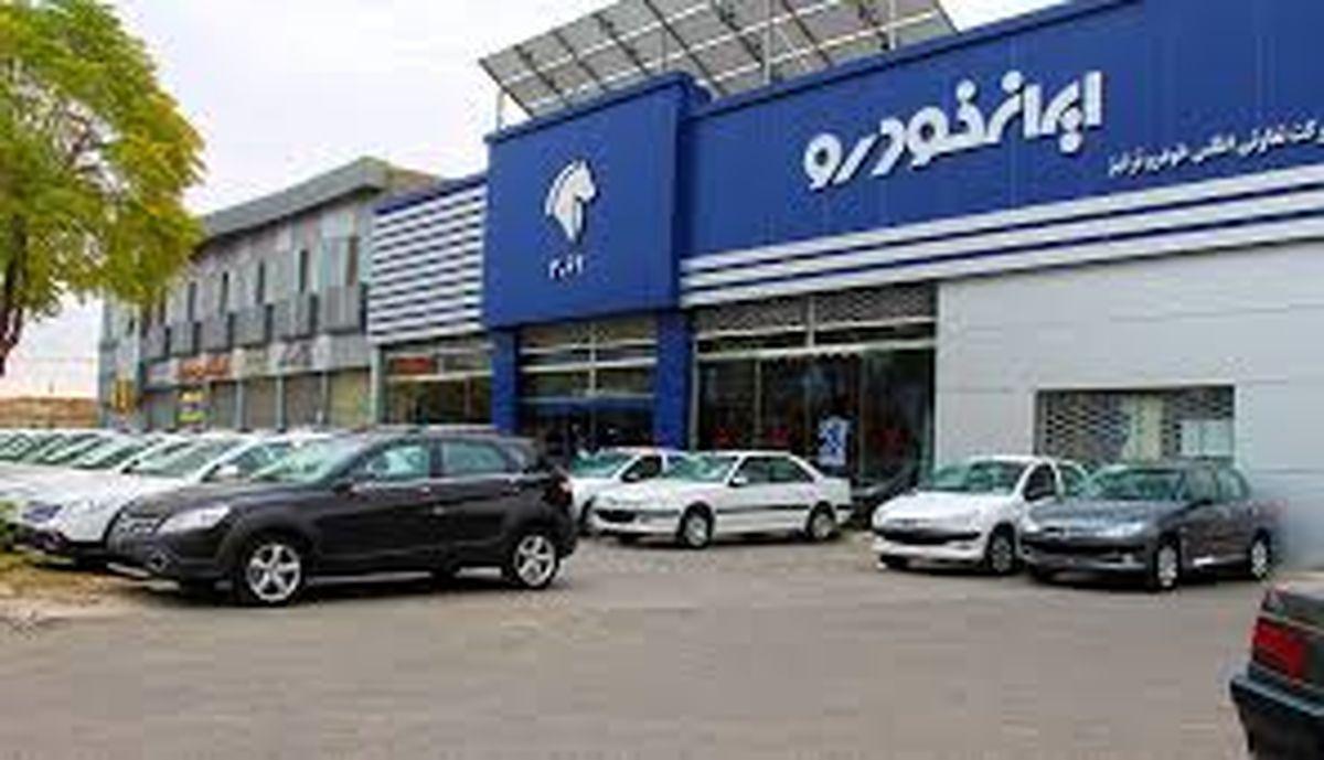 خبر خوب ایران خودرو برای متقاضیان پیش فروش 5 محصول جدید + جزئیات