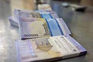 خبر خوش برای یارانه بگیران / یارانه جدید + 45 هزار تومان پرداخت می شود