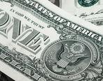 مرور بازار دلار | چهارشنبه 12 اذر