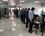 دعوت مدیر عامل و اعضای هیئت مدیره گهر زمین به حضور حداکثری مردم در انتخابات