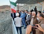 بازدید رییس کل دادگستری استان یزد و جمعی از مسولان قضایی استان یزد از مجتمع معدنی چادرملو