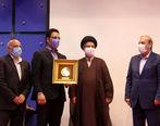 مراسم اختتامیه جایزه صنعت روابط عمومی ایران و اهدای نشان عالی به روابط عمومی شرکت فولاد مبارکه