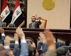 پارلمان عراق به اخراج نیروهای امریکایی رای داد + فیلم