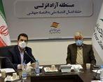 جلسه کارگروه ارتقاء سلامت اداری،پیشگیری و مقابله با قاچاق کالا و ارز در منطقه آزاد انزلی