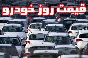 اخرین قیمت خودرو در بازار دوشنبه 28 بهمن + جدول