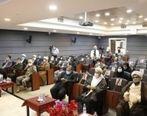 مراسم اختتامیه هفدهمین دوره مسابقات قرآن و اذان کیش