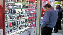 موبایل ارزان می شود / برای خرید گوشی دست نگه دارید