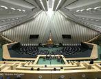تغییر واحد پول ایران به تومان تصویب شد + جزئیات