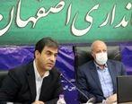ایجاد نخستین بازارچه تخصصی گوهرسنگ ها در اصفهان با راهبری ایمیدرو