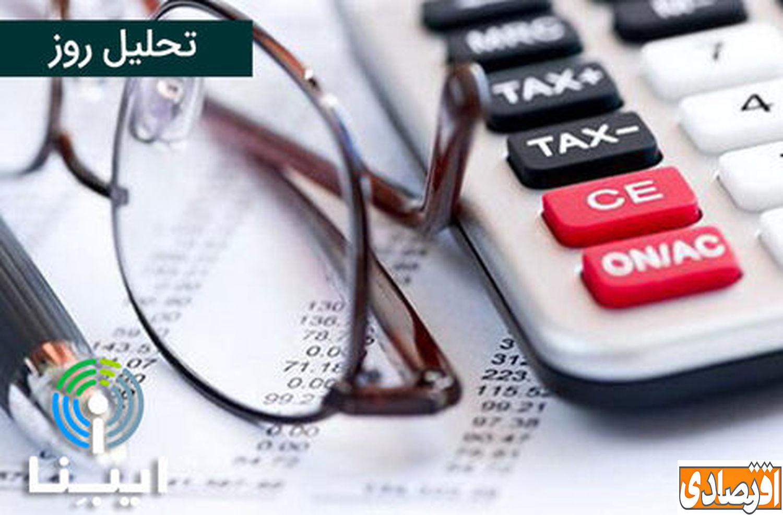 هدف از گرفتن مالیات چیست ؟