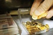 سکه گران شد   جمعه 25 مهر