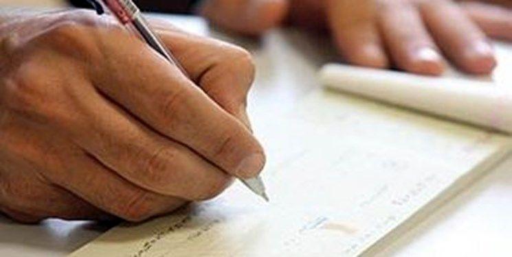 افزایش نقد شوندگی چکها با اجرای قانون جدید چک